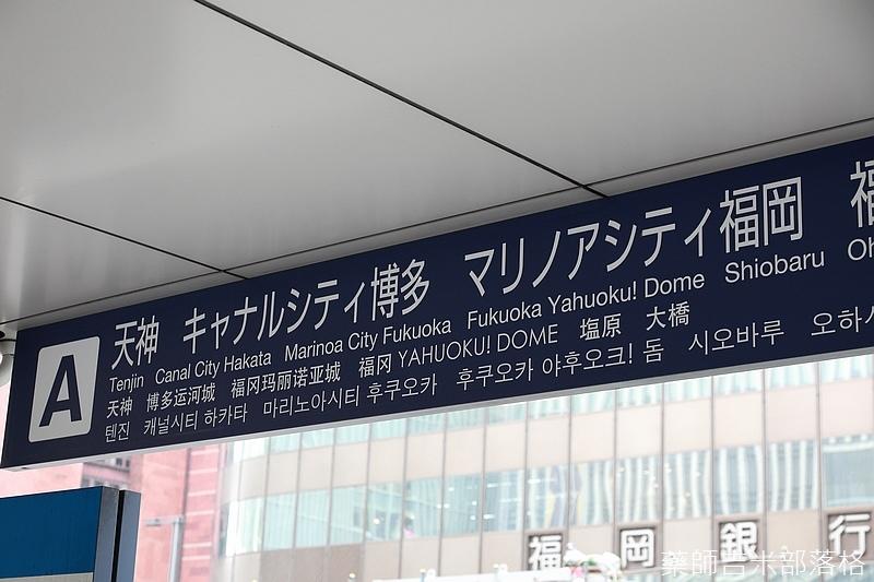 Kyushu_161114_002.jpg