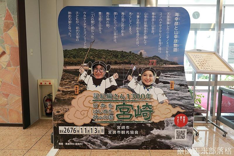 Kyushu_161113_047.jpg