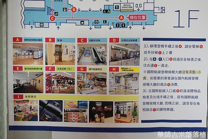 Kyushu_161113_053.jpg