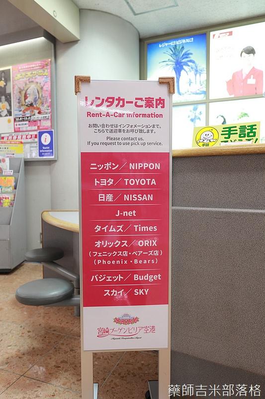 Kyushu_161113_056.jpg