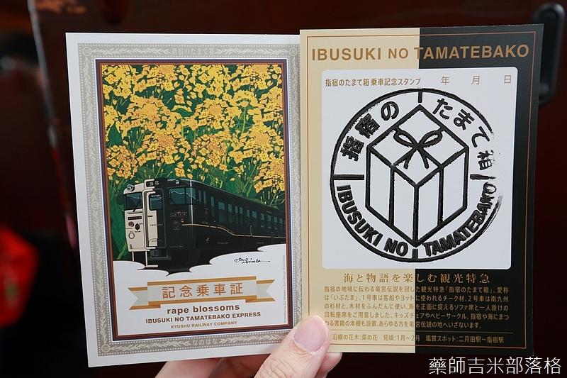 Kyushu_161110_158.jpg