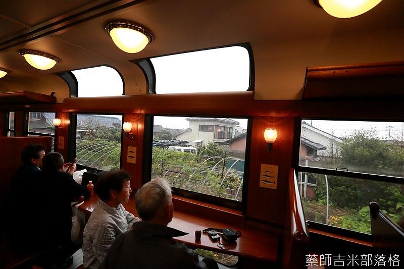 Kyushu_161110_162.jpg