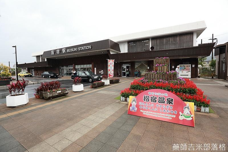 Kyushu_161110_174.jpg