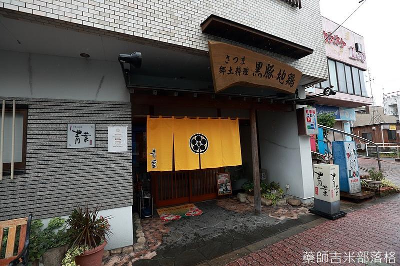 Kyushu_161110_177.jpg