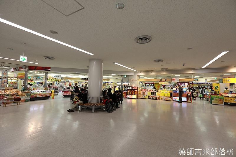 Kyushu_161113_081.jpg