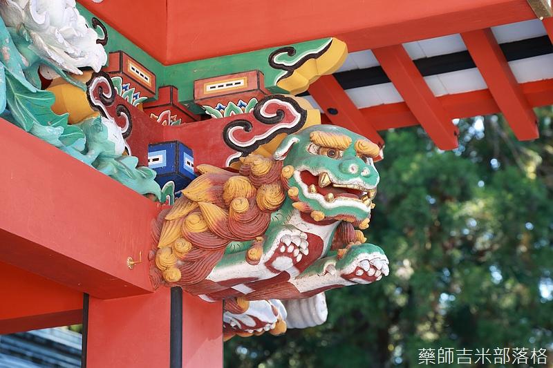 Kyushu_161111_151.jpg