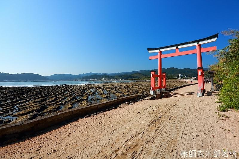 Kyushu_161112_126.jpg
