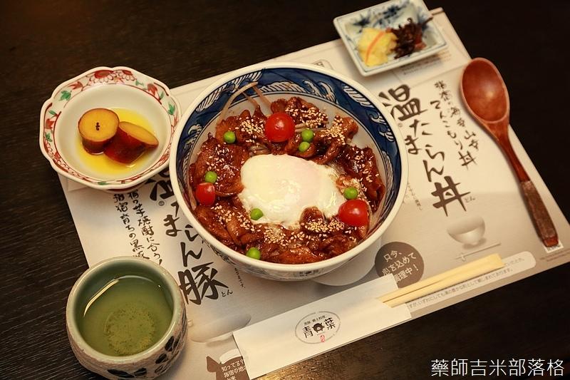 Kyushu_161110_189.jpg