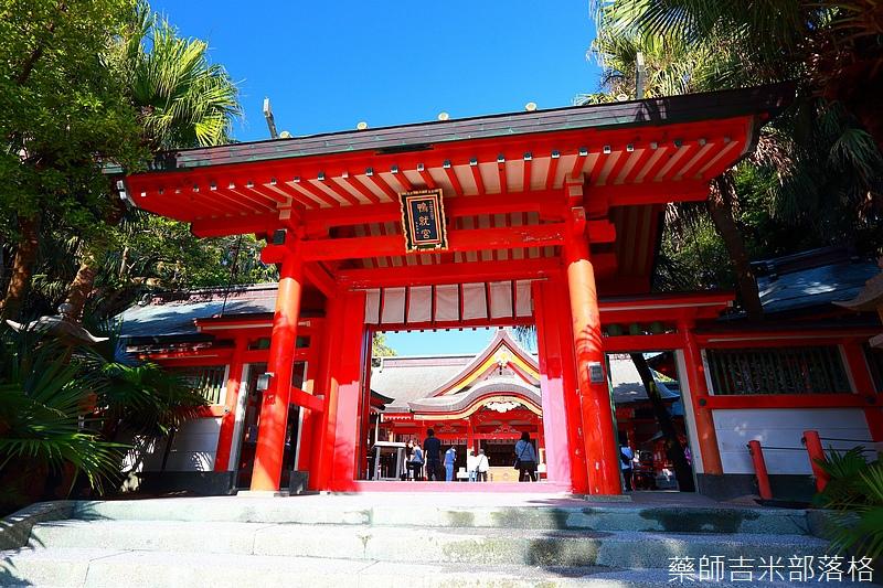 Kyushu_161112_140.jpg