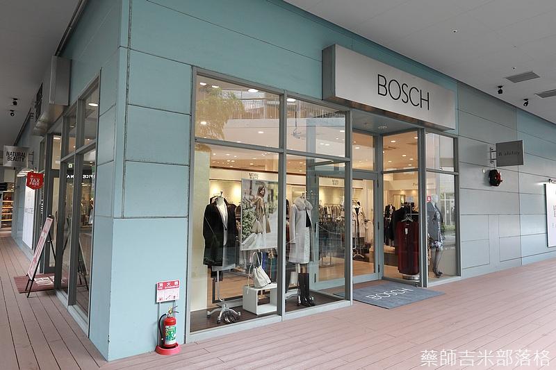 Kyushu_161114_072.jpg
