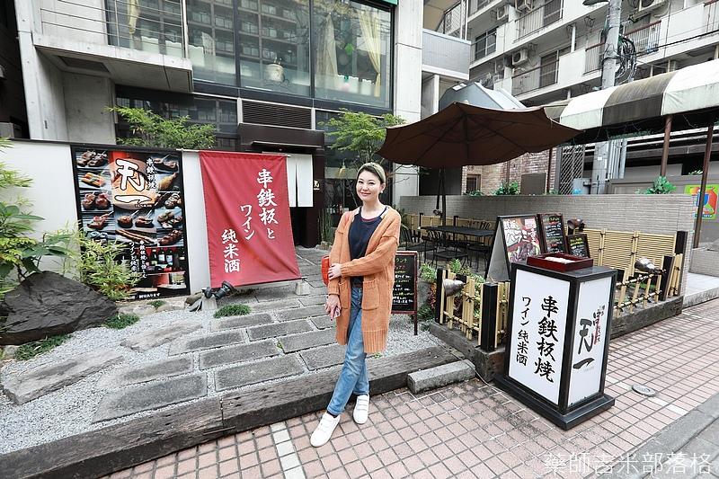 Kyushu_161113_119.jpg