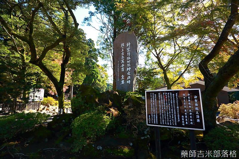 Kyushu_161111_182.jpg