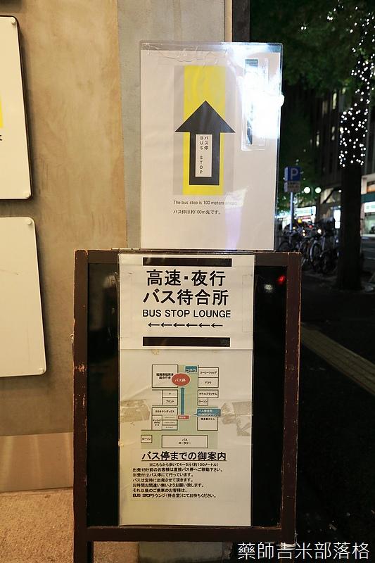 Osaka_161115_009.jpg
