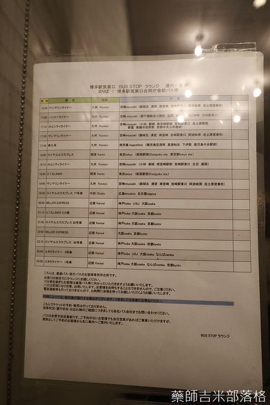 Osaka_161115_010.jpg