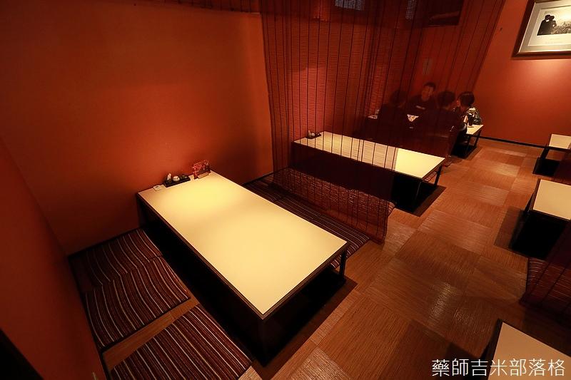 Kyushu_161113_126.jpg
