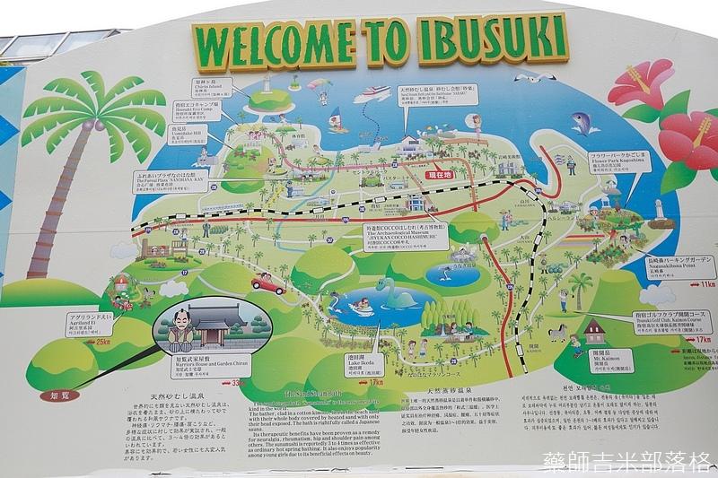 Kyushu_161110_219.jpg