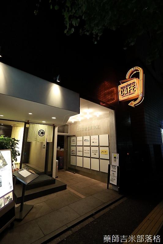Osaka_161115_014.jpg