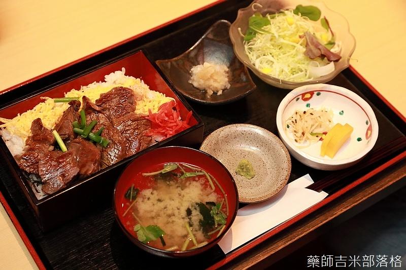 Kyushu_161113_129.jpg