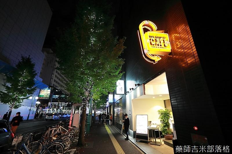 Osaka_161115_016.jpg