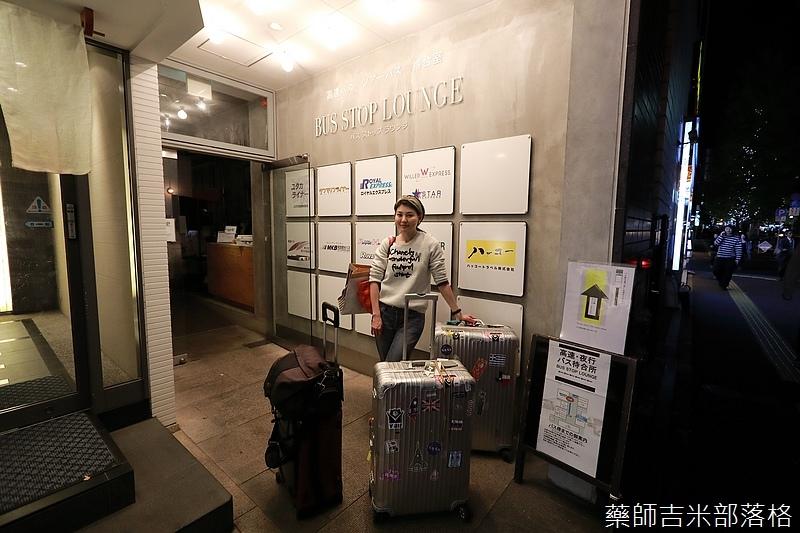 Osaka_161115_017.jpg