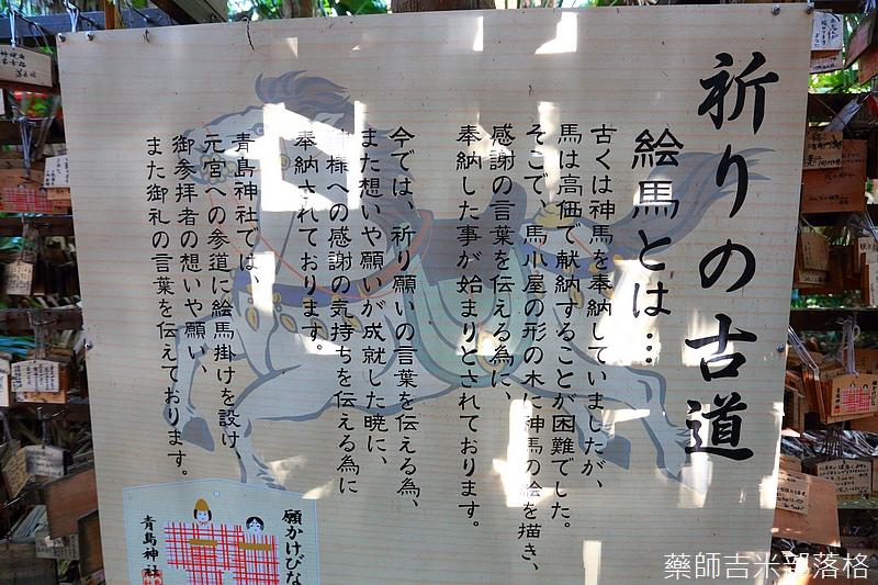 Kyushu_161112_159.jpg