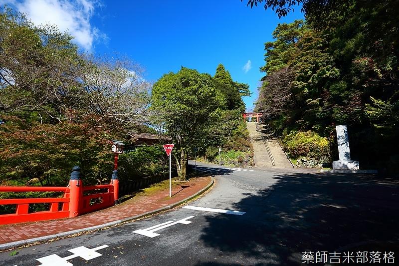 Kyushu_161111_191.jpg