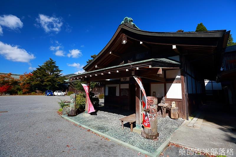 Kyushu_161111_198.jpg