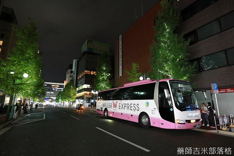 Osaka_161115_025.jpg