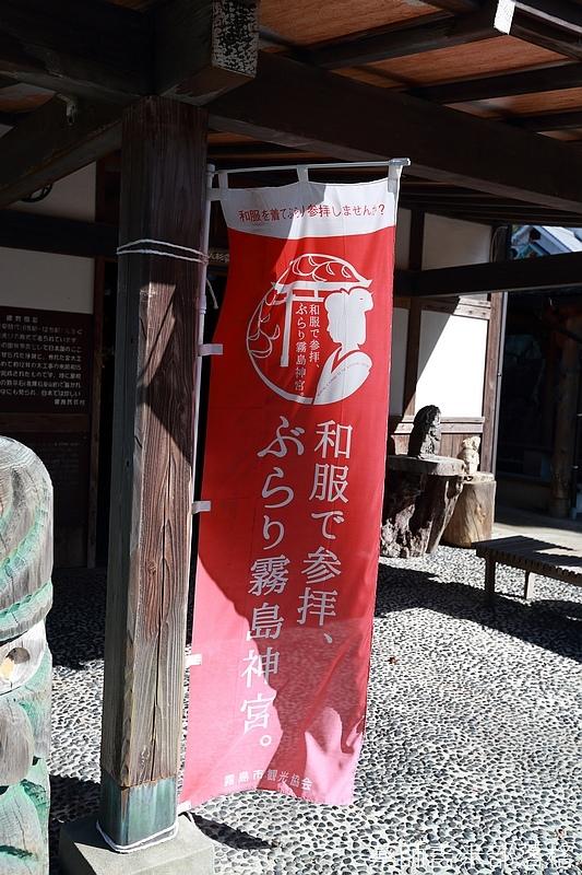 Kyushu_161111_202.jpg