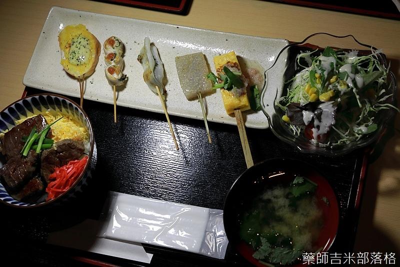 Kyushu_161113_146.jpg