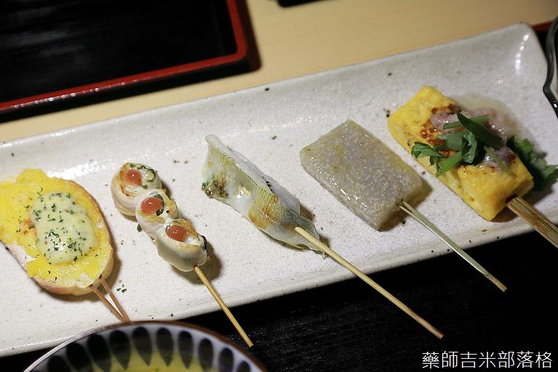 Kyushu_161113_151.jpg