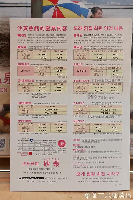 Kyushu_161110_239.jpg