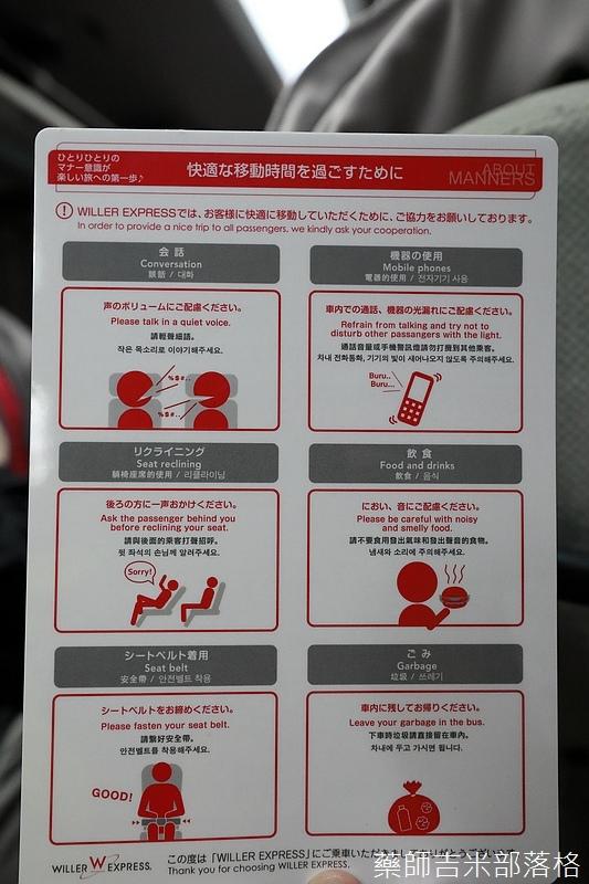 Osaka_161115_039.jpg