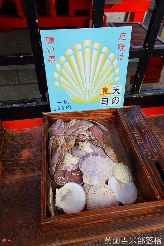 Kyushu_161112_184.jpg