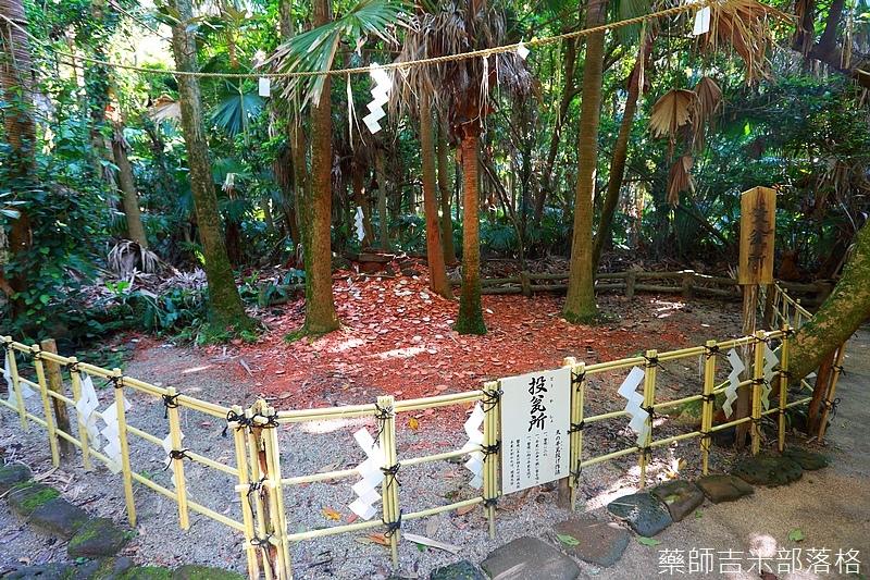 Kyushu_161112_189.jpg
