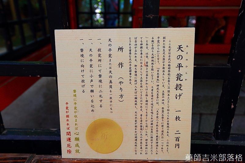 Kyushu_161112_191.jpg