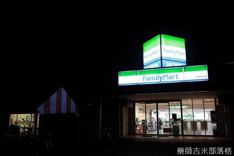 Osaka_161115_054.jpg