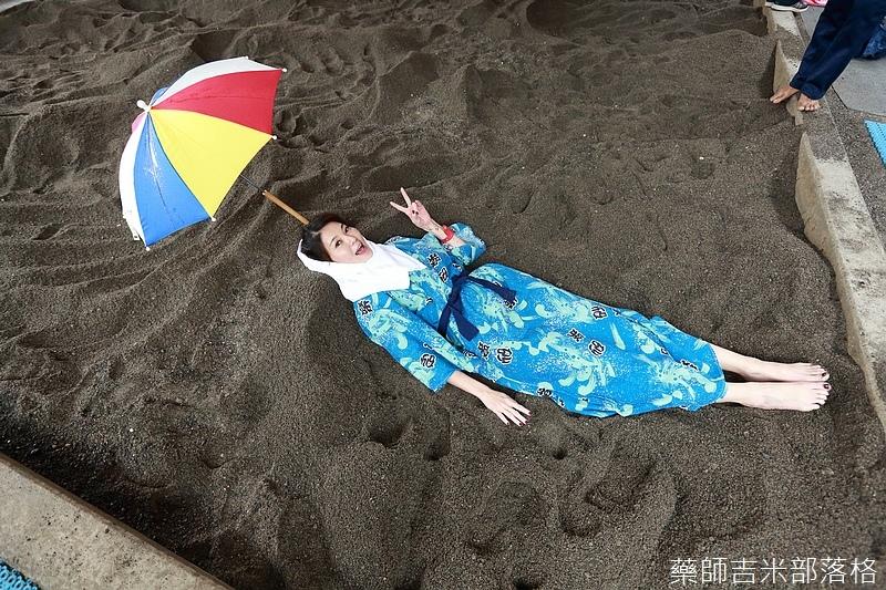 Kyushu_161110_263.jpg