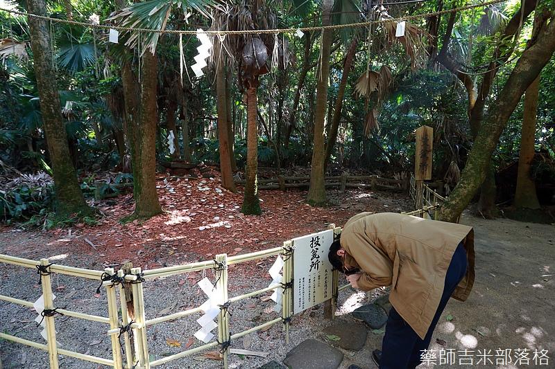 Kyushu_161112_205.jpg