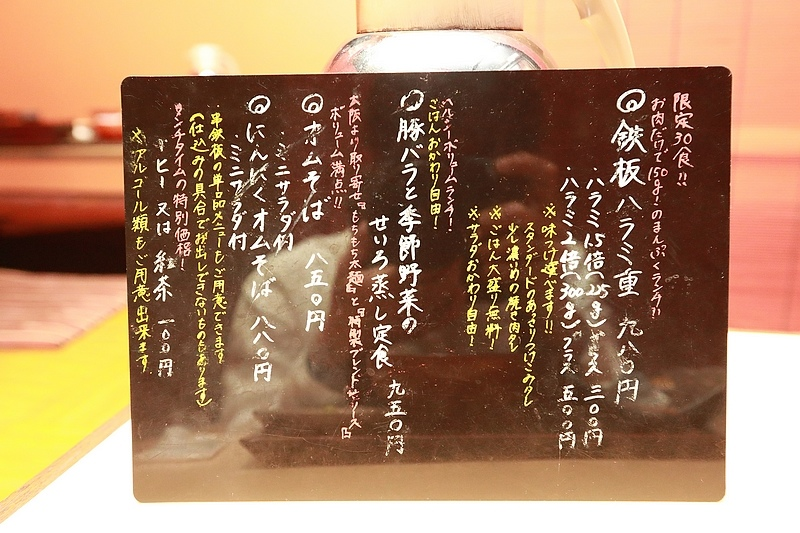 Kyushu_161113_186.jpg