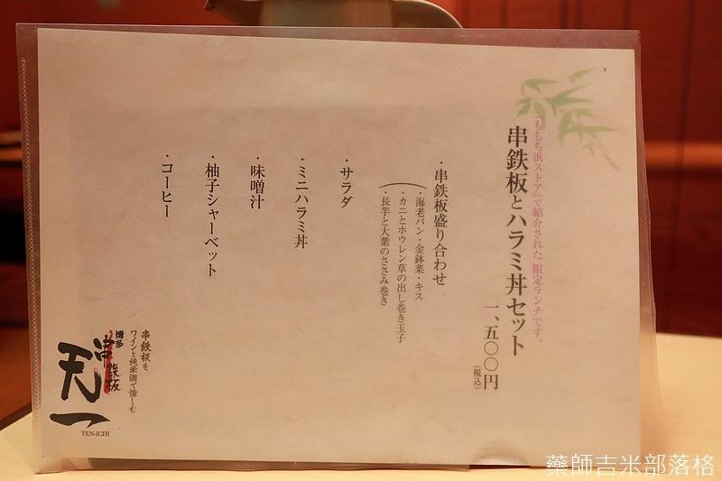 Kyushu_161113_187.jpg