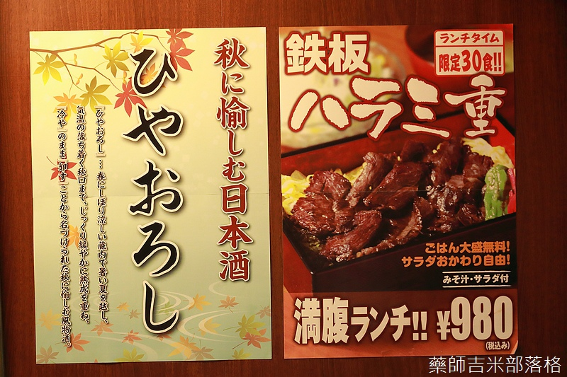 Kyushu_161113_190.jpg