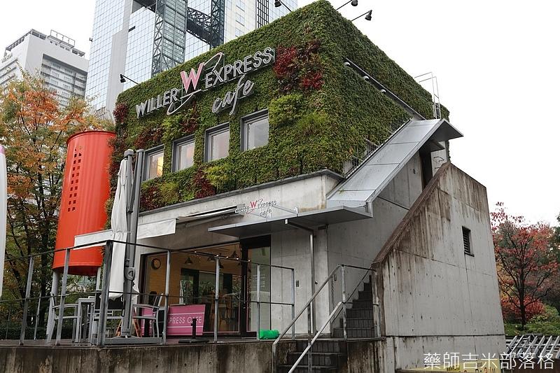 Osaka_161115_073.jpg