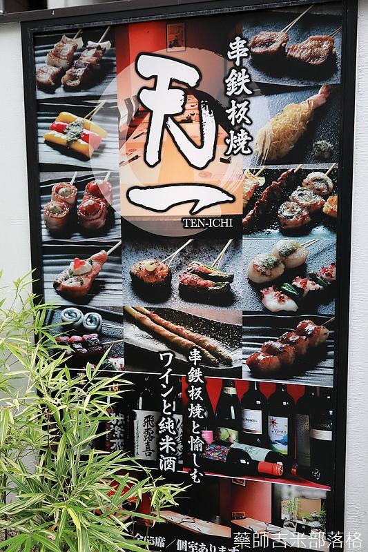 Kyushu_161113_191.jpg