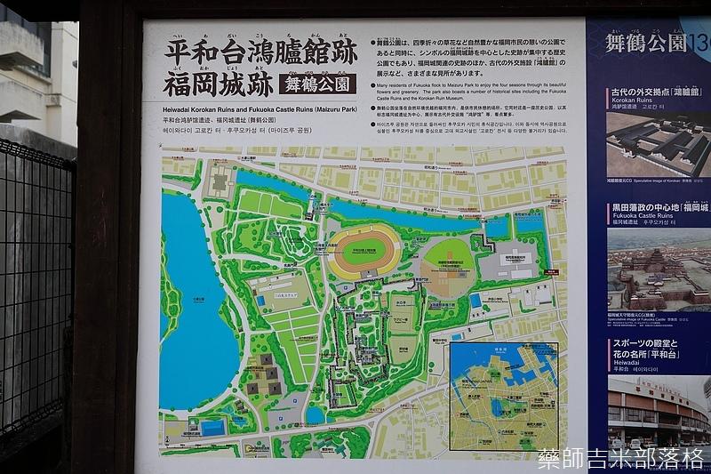 Kyushu_161113_195.jpg