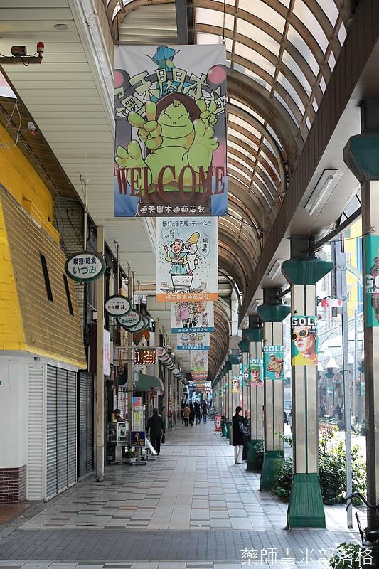 Osaka_161117_008.jpg