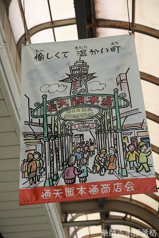 Osaka_161117_009.jpg