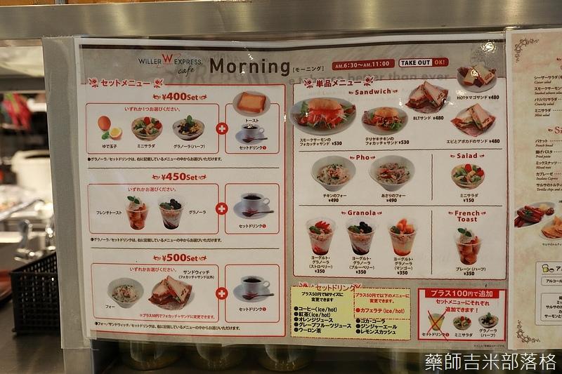 Osaka_161115_091.jpg