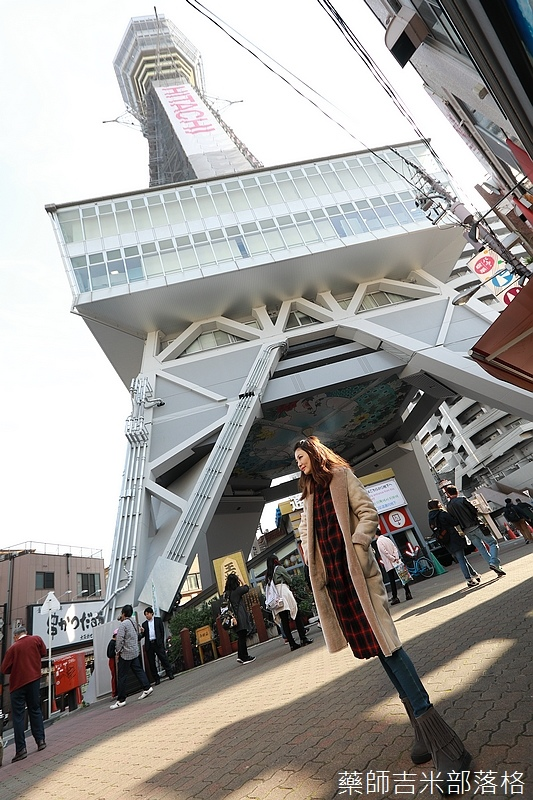 Osaka_161117_031.jpg