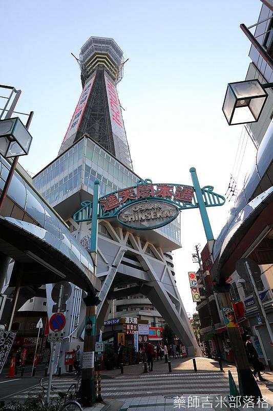 Osaka_161117_038.jpg